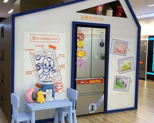 从备孕到学龄前:海尔母婴冰箱现场演示6大场景解决方案