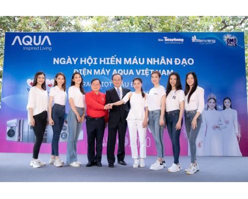 越南最美女人长啥样?AQUA:为抗疫献血的最美丽